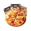潮香村披萨成品6片披萨饼半成品套餐速冻冷冻披萨速食加热即食