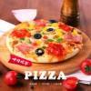 绝世 5份成品披萨套餐7英寸匹萨速冻比萨饼 披萨半成品 加热即食