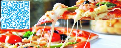 蔬菜水果沙拉披萨