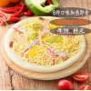 加热即食披萨半成品 9寸小龙虾披萨 速冻比萨饼 披萨半成品