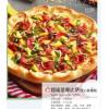 必胜客披萨优惠券 超级海鲜至尊榴莲多炙烤奥尔良潮鸭披萨兑换券