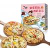 俏侬多味披萨250g*3份披萨胚比萨烘焙半成品披萨饼底烘烤加热即食