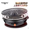 韩式碳烤炉商用铸铁烤肉锅烤肉店圆形烧烤炉日式炭火烤肉炉炭烤炉